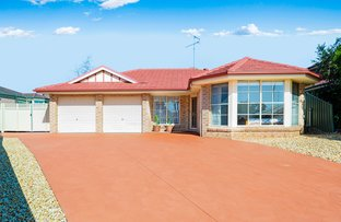 Picture of 4 Wildflower Place, Kellyville NSW 2155
