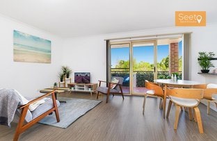 Picture of 18/494-496 President Avenue, Kirrawee NSW 2232