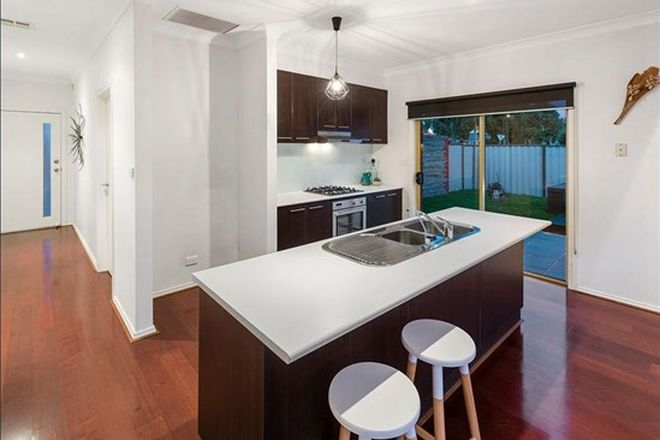 Picture of 1 Wentworth Lane, BURNSIDE HEIGHTS VIC 3023