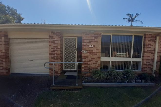 Picture of 3/19-21 Wood Street, SWANSEA NSW 2281