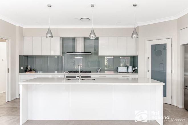 Picture of 16 Mccue Place, AGNES BANKS NSW 2753
