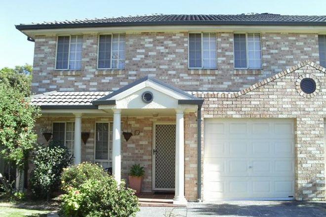 Picture of 1/1 Lions Avenue, LURNEA NSW 2170