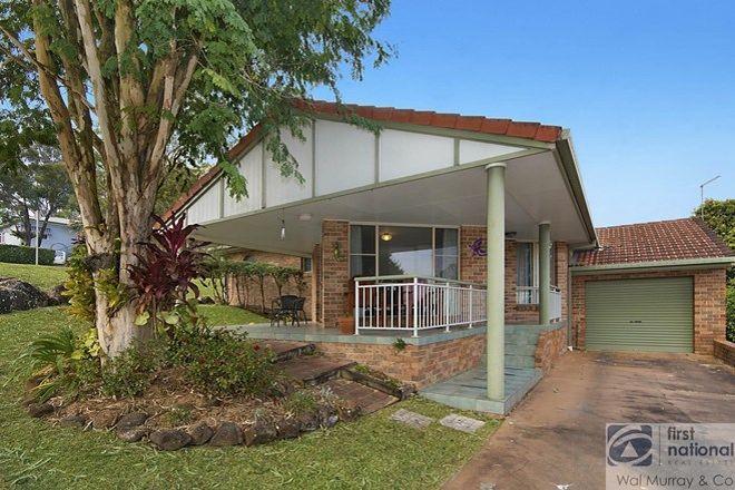Picture of 1/3 Invercauld Road, GOONELLABAH NSW 2480