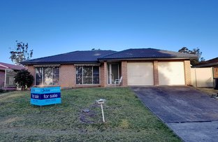 Picture of 73 Lantana St, Macquarie Fields NSW 2564