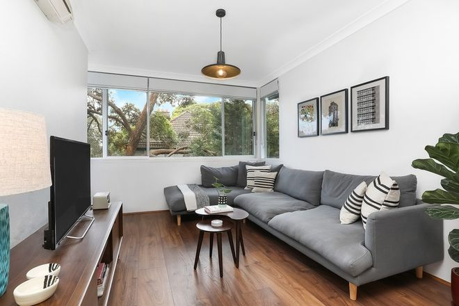 Picture of 11/1-5 Glen  Street, MARRICKVILLE NSW 2204