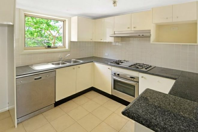 Picture of 6 Whitfield Avenue, LANE COVE NSW 2066
