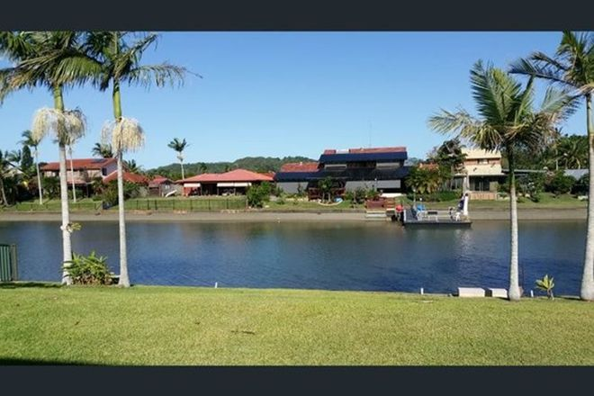 Picture of 7 Keel Court, CURRUMBIN WATERS QLD 4223