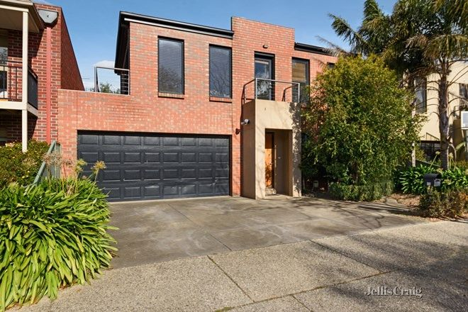 Picture of 13 Ayrvale Avenue, LAKE GARDENS VIC 3355