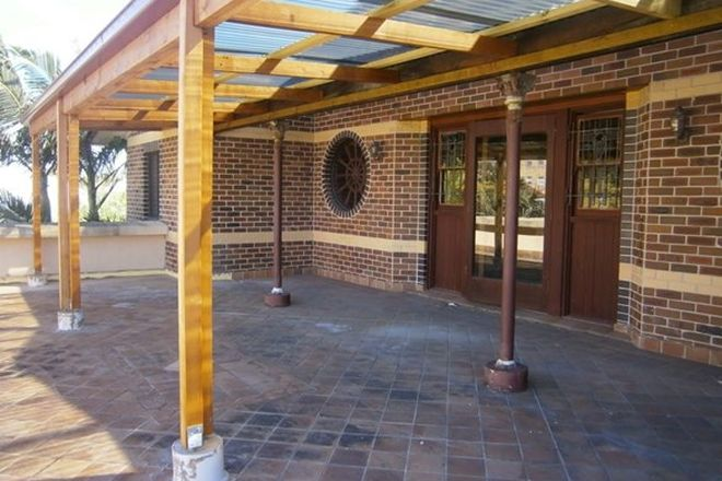 Picture of 1/27-29 York Street, TAREE NSW 2430