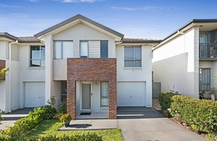 Picture of 29 Lookout Cct, Stanhope Gardens NSW 2768