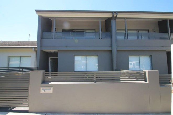 Picture of 2/1 Gibbons Lane, ARNCLIFFE NSW 2205