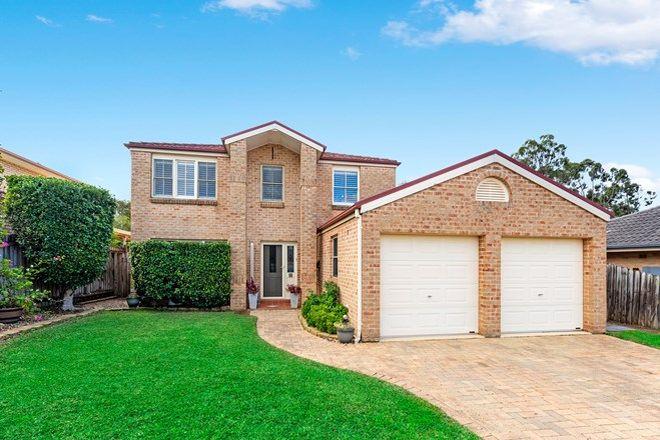 Picture of 4 Redbush Close, ROUSE HILL NSW 2155