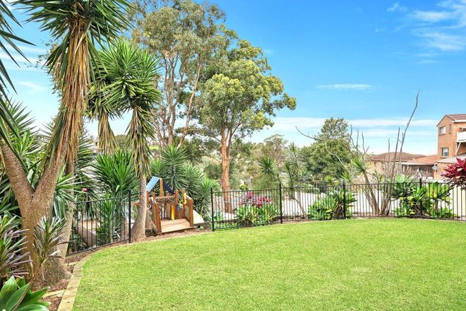Picture of 25 Shearwater Drive, BERKELEY NSW 2506