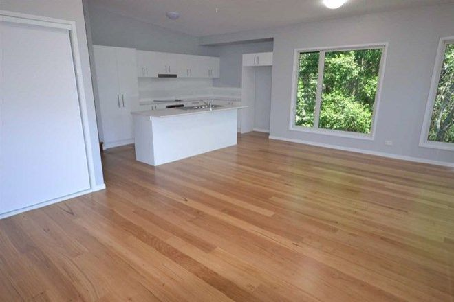 Picture of 2/17 Grant Street, NOOSA HEADS QLD 4567