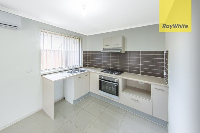 Picture of 34a Frederick Street, FAIRFIELD NSW 2165