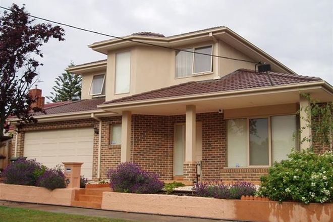 Picture of 13A Murrong Avenue, BENTLEIGH EAST VIC 3165