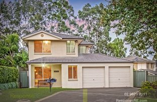 Picture of 14 Meldon Place, Stanhope Gardens NSW 2768