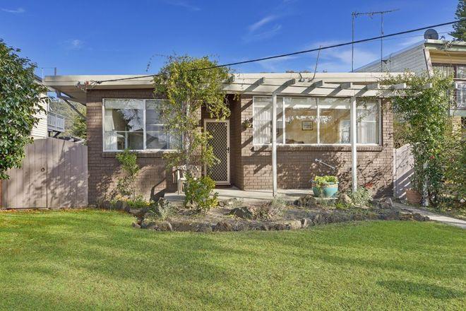 Picture of 17 Breeze Street, UMINA BEACH NSW 2257