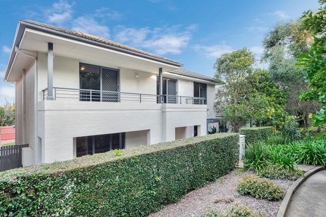 Picture of 53 Kenford Circuit, STANHOPE GARDENS NSW 2768
