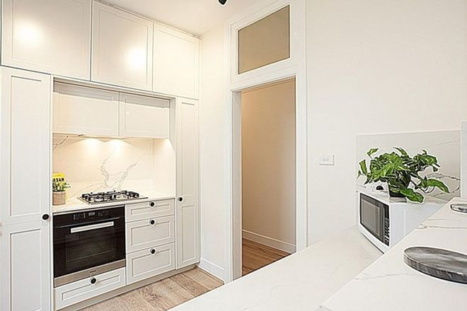 Picture of 8A High Street, MILLERS POINT NSW 2000