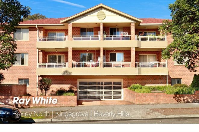 Picture of 3/90 Clissold Parade, CAMPSIE NSW 2194