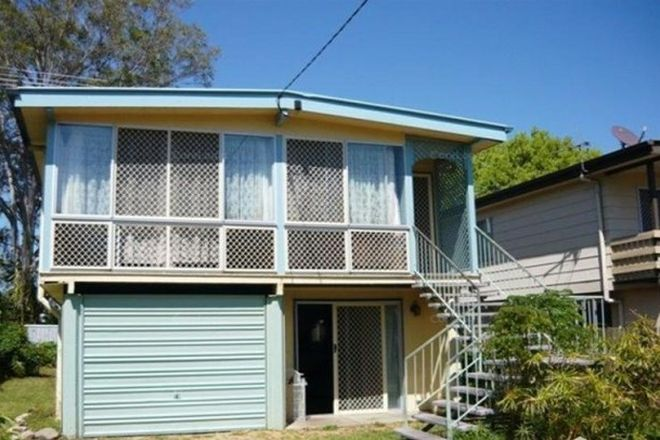 Picture of 42 John Street, CABOOLTURE SOUTH QLD 4510