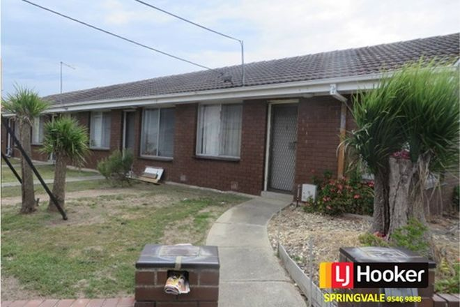 Picture of 2/23 Kemp Street, SPRINGVALE VIC 3171