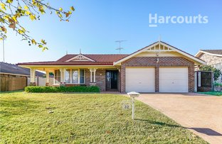 Picture of 32 Holdsworth Drive, Narellan Vale NSW 2567