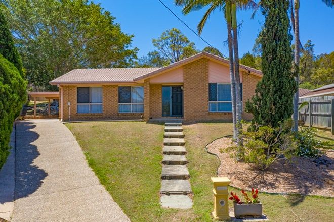 Picture of 4 Chantilly Close, ALEXANDRA HILLS QLD 4161