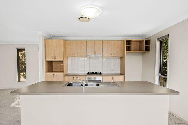 Picture of 17 Bendoura Crescent, FLINDERS NSW 2529