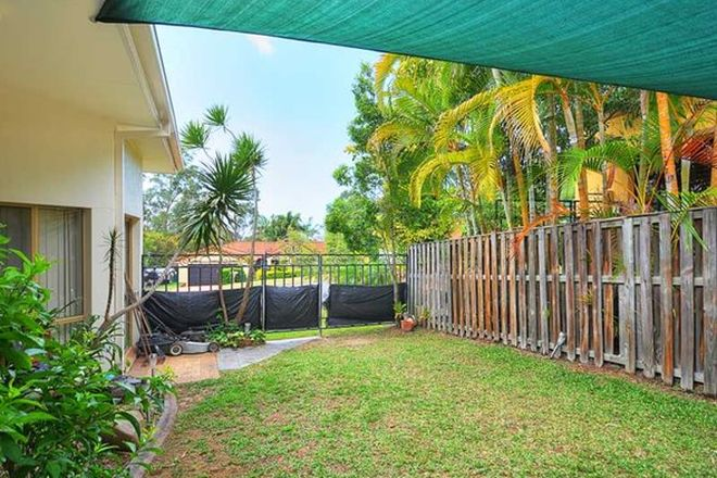Picture of 2 Shepton Crescent, MUDGEERABA QLD 4213