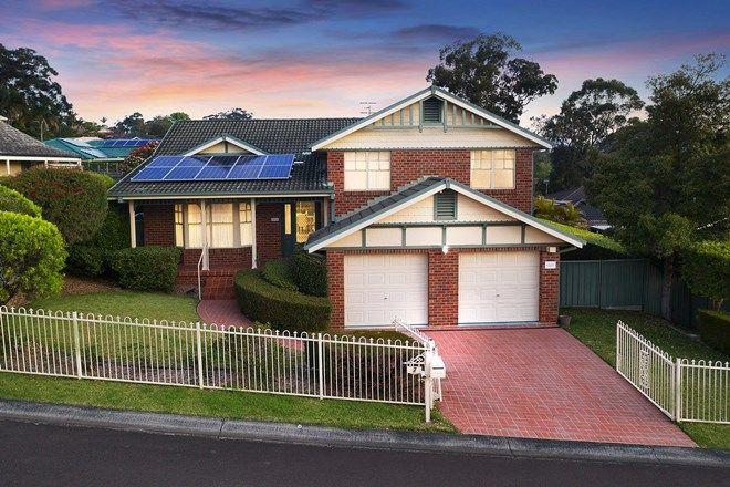 Picture of 7 Wilum Close, TUMBI UMBI NSW 2261
