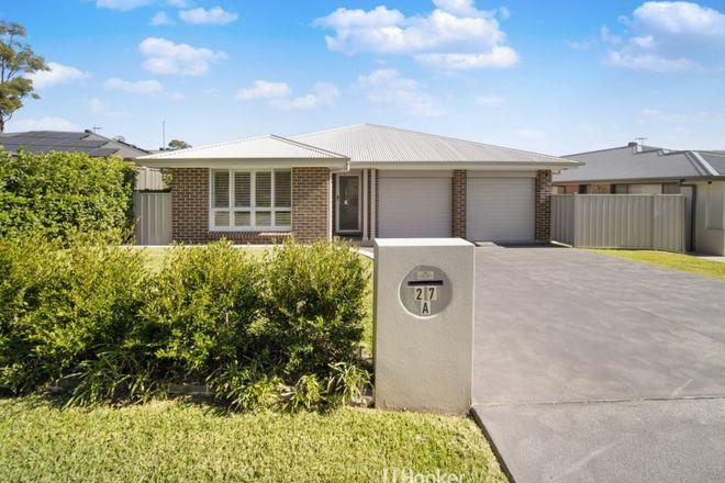 Picture of 27A Kean Avenue, SANCTUARY POINT NSW 2540
