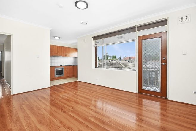 Picture of 7/379 King Georges Road, BEVERLY HILLS NSW 2209