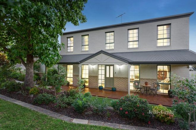 Picture of 1/50 Airlie Road, MONTMORENCY VIC 3094