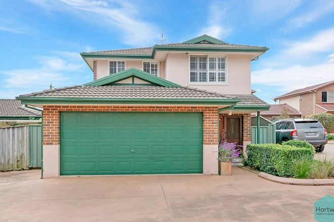 Picture of 8/30 Glenrowan Avenue, KELLYVILLE NSW 2155