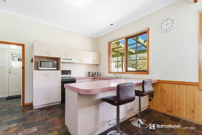 Picture of 12-14 Timmins Street, TOONGABBIE VIC 3856