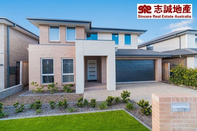 Picture of 170 Stonecutters Drive, COLEBEE NSW 2761