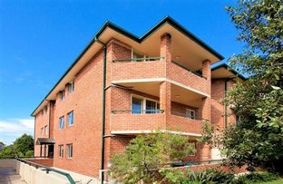 Picture of 40/494-496 President Avenue, Kirrawee NSW 2232