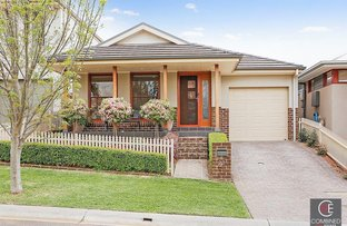 Picture of 22 The Walk, Camden Park NSW 2570