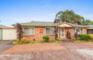 Picture of 2/31 Julianne Street, Dapto NSW 2530