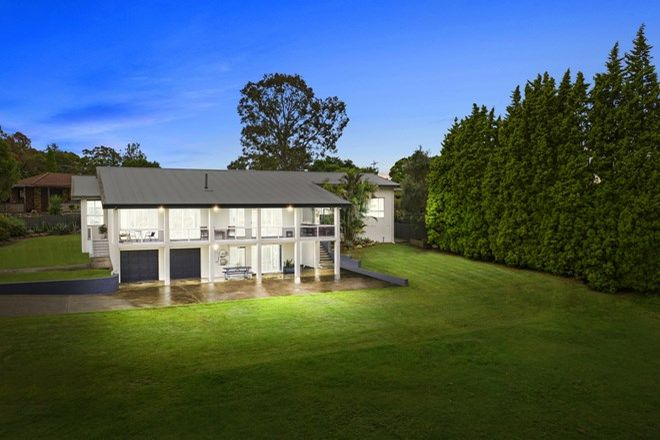 Picture of 2 Dalveen Road, BOLWARRA HEIGHTS NSW 2320