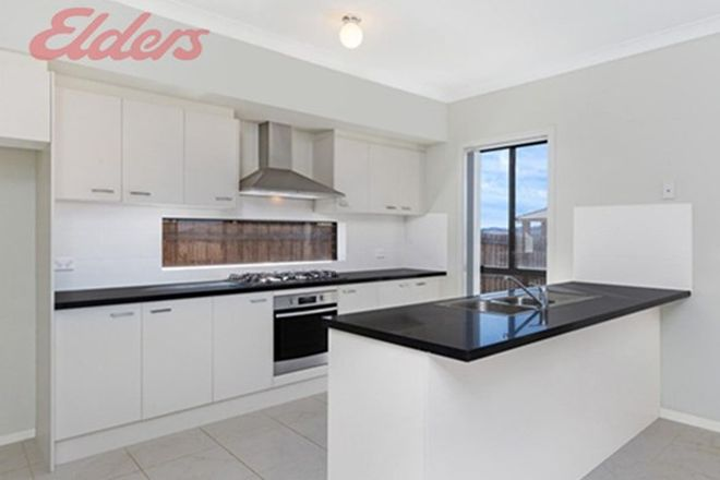 Picture of 29 Balmoral Rise, WILTON NSW 2571