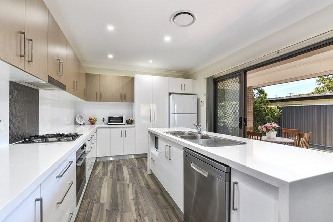 Picture of 2/141 Bourke Road, UMINA NSW 2256