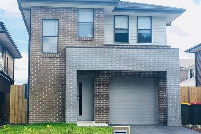 Picture of 13 Sciberras Avenue, SCHOFIELDS NSW 2762
