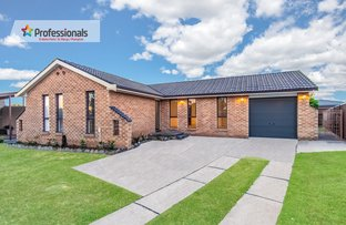 Picture of 3 Summer Hill Place, St Clair NSW 2759