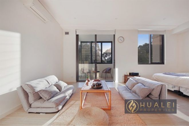 Picture of 209a/70 River Road, ERMINGTON NSW 2115