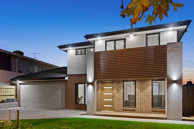 Picture of 7 Coastside Drive, ARMSTRONG CREEK VIC 3217