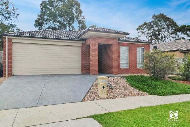 Picture of 16 Eastcoast  Court, EAST BAIRNSDALE VIC 3875