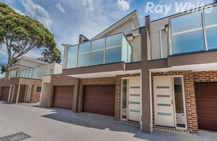 2&3/5 Conway Court, Boronia VIC 3155